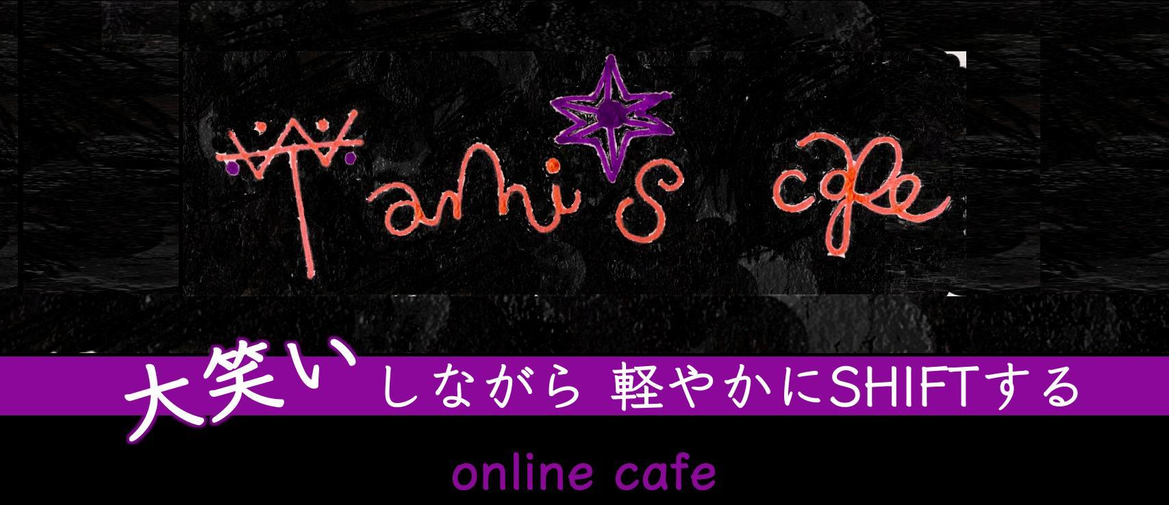Online Cafe Tami's